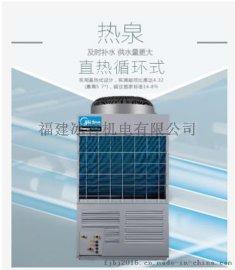 福州美的空气能 高温直热循环式热水机