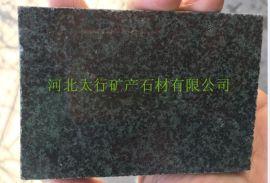 园林森林绿石材300*300