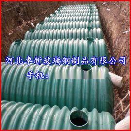 沈阳 玻璃钢环保设备 农村 小区 单位 污水处置 免清掏 玻璃钢化粪池