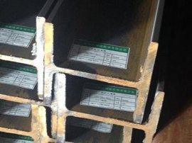 上海北铭**Q345E热轧H型钢、焊接H型钢
