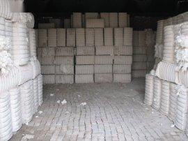 新疆  皮棉