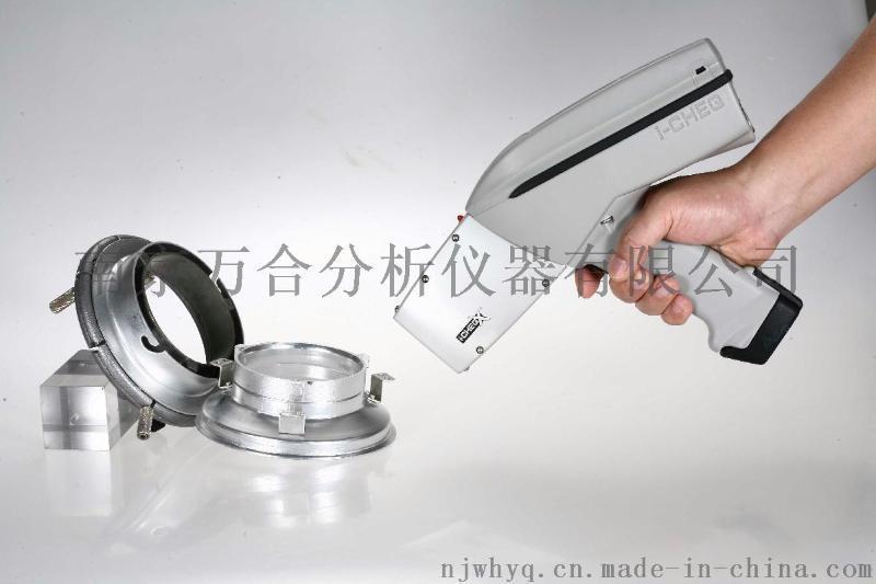 WH-GP5000合金分析仪