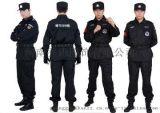 99特勤服专用作训服 网格作训服 特战服
