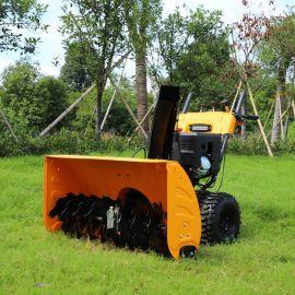 手推式扫雪车 小型除雪机价格多功能铲雪机