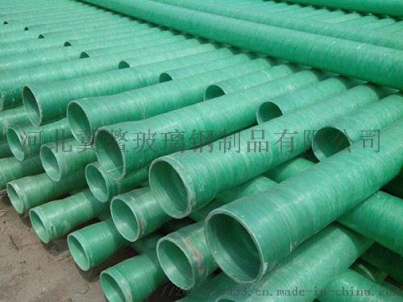 电缆保护管穿线管 河北冀鳌 玻璃钢穿线管