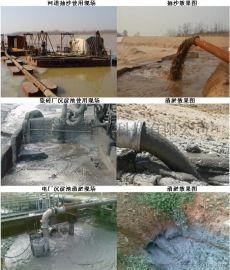 带搅拌器液压驱动排淤泵 河道清淤泵