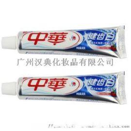 朔州網上供應優質中華牙膏 淘寶電商貨源