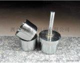 西安哪裏有賣環刀13891919372取土環刀