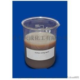 苯乙烯丙烯酸共聚物