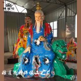 东方三圣神像 太乙救苦天尊图片神像 太乙真人神像