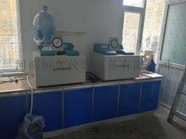 测量煤炭热值的设备、煤炭发热量检测仪器