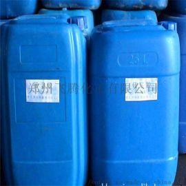 厂家直销硅溶胶 铸造防水涂料 仪器密封剂 现货供应