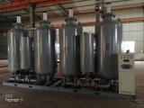 PSA变压吸附制氮设备