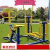 學校健身器材價格優惠 雙人平步機健身器材批發