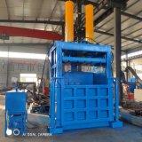 費縣廠家直供鋁合金液壓打包機