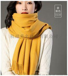 美麗啪,韓版百搭秋冬圍巾免費試用
