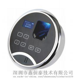 鑫保泰S300指静脉控制器  保险柜锁  生物识别