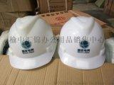 西安哪裏有賣安全帽13891913067
