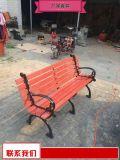 园林椅奥博厂家 休闲座椅优惠销售