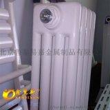 汶上鋼四柱暖氣片廠家@汶上鋼四柱暖氣片廠家價格