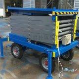 方鋼升降平臺 500公斤移動式電動升降臺 升降機