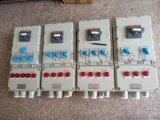 BXX51-2防爆检修电源箱