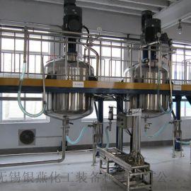 乳胶漆防水涂料生产线 油性水性不锈钢涂料成套设备