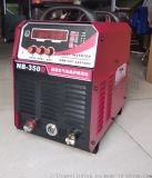 济南批发各种焊割设备二保焊机价格