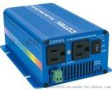 cotek逆變器S150-212/S150-224
