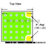 韩国LG 405nm 42mil 紫外芯片