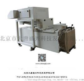 大唐大型保密碎纸机DAT-532