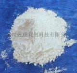 工业级对羟基水杨酸原料生产厂家