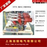 ISARC1/ISARC2-12壓氣式負荷開關