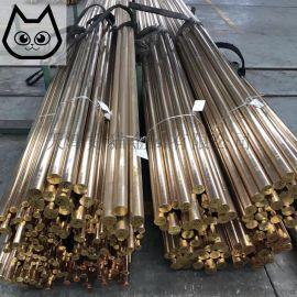 普黄铜H90/C22000黄铜棒铜板带铜套铜管铜线