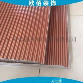 瓦楞铝扣板 加强型波纹铝扣板 隔热隔音保温瓦楞铝扣板