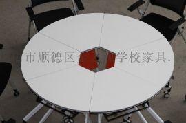 厂家直销善学可折叠移动学生桌,多色拼接组合培训桌