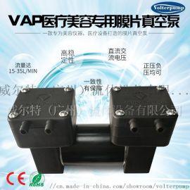 VAP微型真空泵厂家  微型气泵 低噪音
