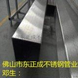 貴州不鏽鋼方通現貨,304不鏽鋼方管報價