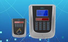 西可W6无线语音消费机智能消费终端系统