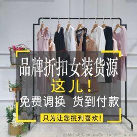 四季青女装淑女装品牌  积积州岛女式羽绒服女装尾货淘宝有女装批发吗
