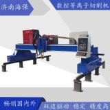 枣庄龙门式等离子切割机等离子切割机配件厂家