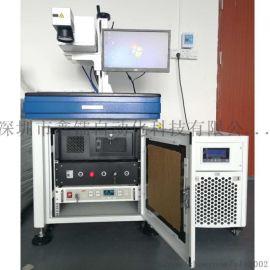 紫外激光雕刻机,ABS塑料激光喷码机