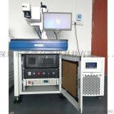紫外鐳射雕刻機,ABS塑料鐳射噴碼機