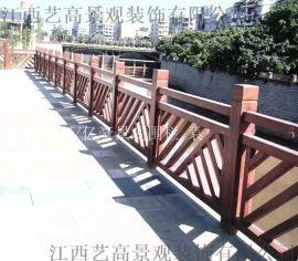 新造型仿木栏杆制作流程,广东园林景观创意栏杆样式图
