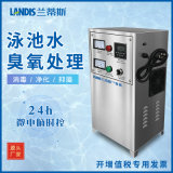 臭氧消毒機污水處理 工業氧化臭氧發生器