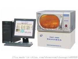 微机水分测定仪哪里有卖 微机水分测定仪哪家好
