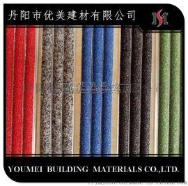 杭州水泥金刚砂防滑条坡道防滑材质