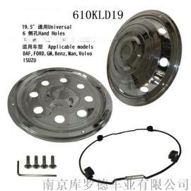 南京卡客车轮毂不锈钢罩1139