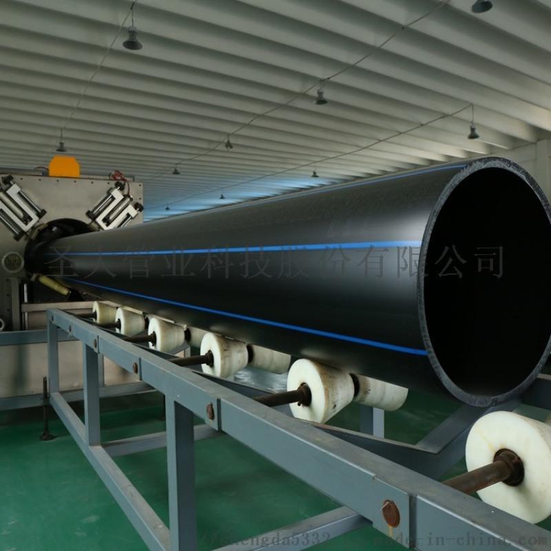 圣通品牌PE给水管管件提供大口径对接式PE给水管