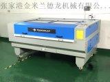 天琪co2激光切割机, 化纤布料CO2激光裁床